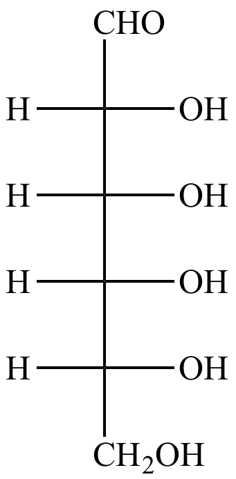 fischer projection of d galactose