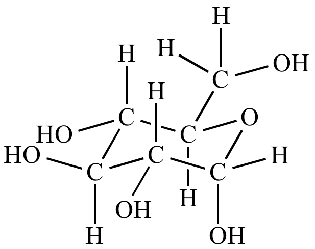 Illustrated Glossary Of Organic Chemistry Organic Chemistry