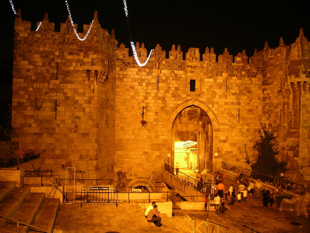 Jewish New Year And The End Of Ramadan In Jerusalem